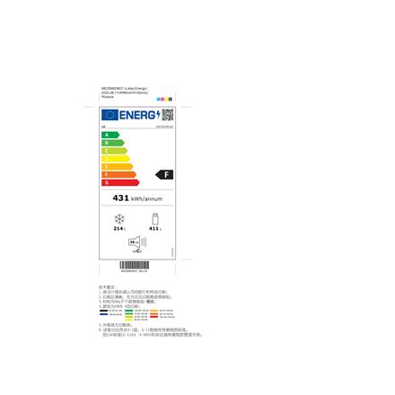 LG Refrigerator GSJ761MCUZ Energy efficiency class F, Free standing, Side by side, Height 179 cm, No Frost system, Fridge net capacity 411 L, Freezer net capacity 214 L, Display, 39 dB, Black