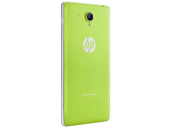 HP Slate6 VT Green Back Cover