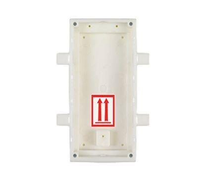 ENTRY PANEL FLUSH MOUNT BOX/HELIOS IP VERSO 9155015 2N