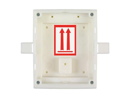 ENTRY PANEL FLUSH MOUNT BOX//IP SOLO 9155017 2N